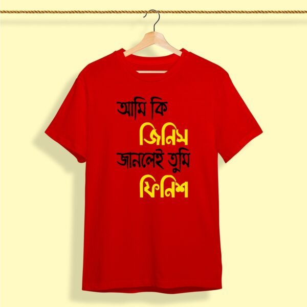 Ami Ki Jinis Janlei Tumi Finish Premium Cotton Red Tshirt